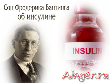 banting insulin